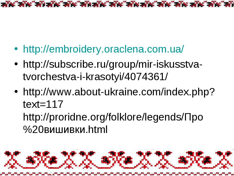 http://embroidery.oraclena.com.ua/ http://subscribe.ru/group/mir-iskusstva-tv...