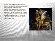 Древні египтяни використовували знання математики фізики, астрономії в будівн...