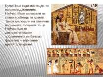Були і інші види мистецтв, як наприкладживопис. Найчастійше малювали на стін...