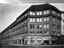 Будівля Ліги Націй. Ліга офісу. Берлін