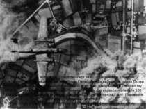 20 липня 1944 р. полковник Штауффенберг залишив портфель з бомбою уповільнено...