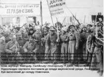 K:\images.jpeg Польща була перетворена на німецьке «генерал-губернаторство», ...