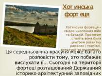 Покровська церква -замок - зразок будівництва 14-15 ст., який не має аналогів...