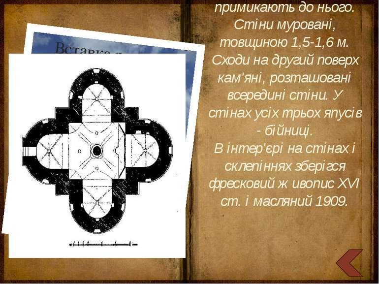 Замок має не зовсім правильну форму, більш трикутну, це викликано особливим р...