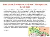 Внутрішня й зовнішня політика Т. Масарика та Е. Бенеша Сформований після вибо...