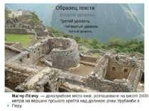 Ма чу-Пі кчу — доколумбове місто інків, розташоване на висоті 2400 метрів на...