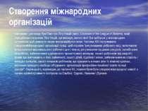 Створення міжнародних організацій Частиною I договору бувПакт про Лігу Націй...
