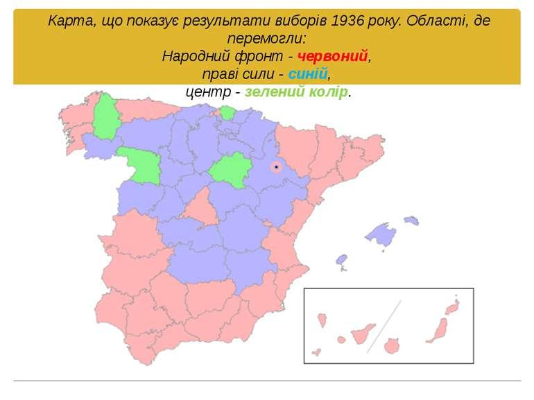 Карта, що показує результати виборів 1936 року. Області, де перемогли: Народн...