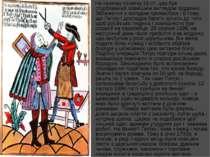 На самому початку 18 ст. цар був стурбований зовнішнім виглядом підданих. Збл...
