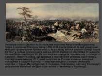 Уклавши союз з Данією та польським королем Августом Фредериком, Петро І розпо...