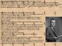 Джон Джордж Діфенбейкер(18вересня1895, Ньюстадт,Онтаріо— †16 серпня1979...