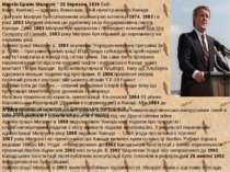Мартін Браян Малруні*20березня,1939Бей-Комо,Квебек)—адвокат,бізнесме...