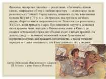 Битва Олександра Македонського з Даріем III. Мозаїка з дому Фавна в Помпеях Ф...