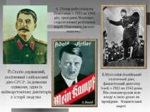 Й.Сталін-державний, політичний і військовий діяч СРСР. За деякими оцінками, о...