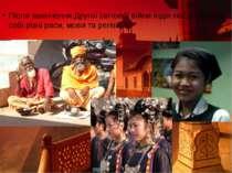 Після закінчення Другої світової війни Індія поєднувала в собі різні раси, мо...