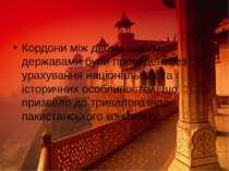 Кордони між двома новими державами були проведені без урахування національних...