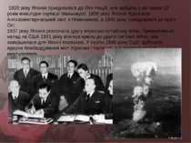 1920 року Японія приєдналася до Ліги Націй, але вийшла з неї через 13 років в...