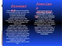 Економіка Зовнішня політика Нова Чехословацька Республіка знаселеннямпонад ...