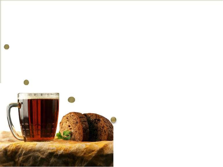 4.процеси бродіння Броді ння, шумува ння — біохімічний процес розкладу вуг ле...