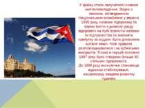 У країну стали залучатися іноземні капіталовкладення. Згідно з законом, затве...