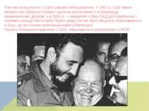 Тим часом відносини з США швидко погіршувалися. У 1962 р. США ввели ембарго н...
