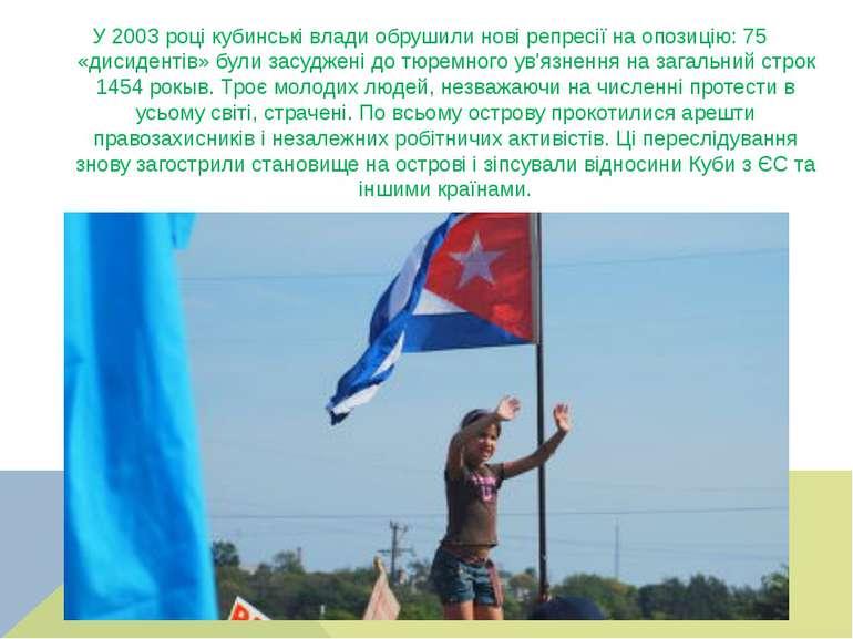 У 2003 році кубинські влади обрушили нові репресії на опозицію: 75 «дисиденті...