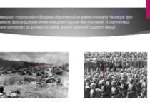 З німецької сторони район Варшави оборонявся 9-ю армією генерала Ніколауса фо...