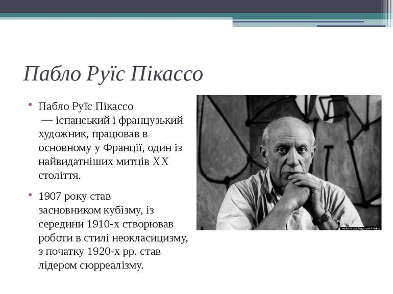 Пабло Руїс Пікассо Пабло Руїс Пікассо —іспанськийіфранцузький художник, п...