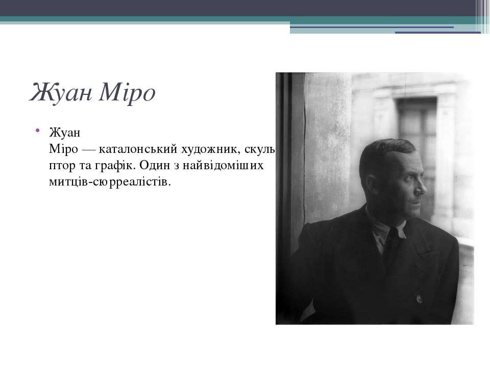 Жуан Міро Жуан Міро—каталонськийхудожник,скульпторта графік. Один з найв...