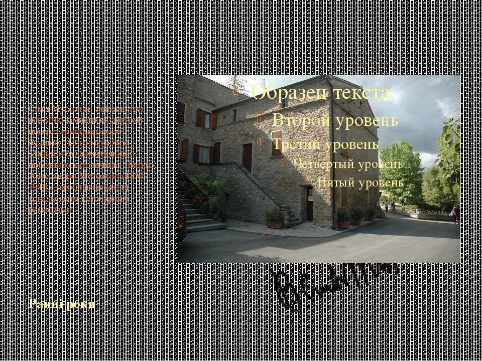 Ранні роки Сім'я Муссоліні займала три невеликі кімнати на другому поверсі тр...