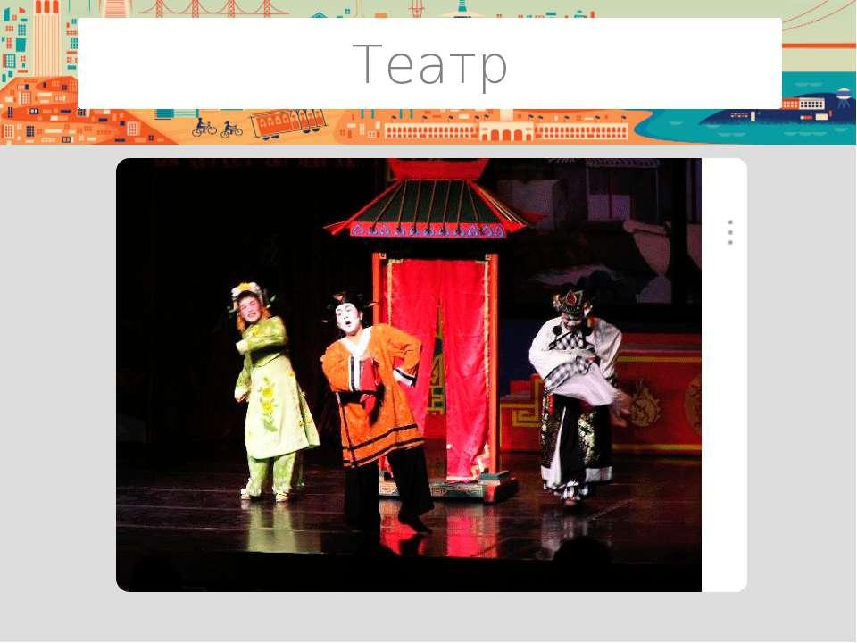 Китайська чайна церемонія