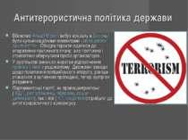 Антитерористична політика держави Вбивство Альдо Моро і вибух вокзалу в Болон...
