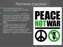 Політичні підсумки Плани екстремістів перекинути «буржуазно-парламентську» си...