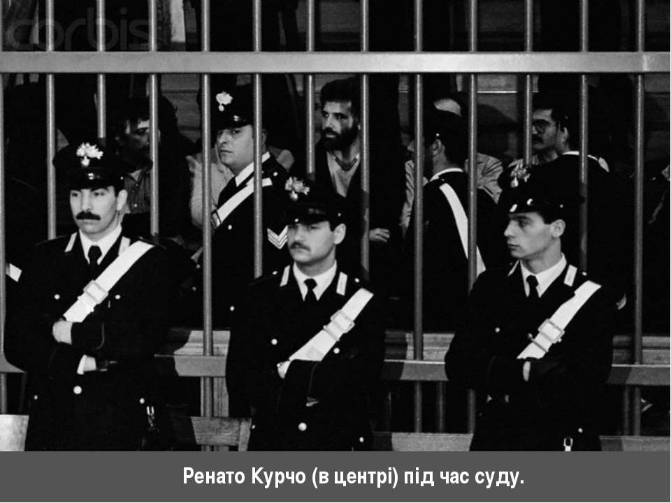 Ренато Курчо (в центрі) під час суду.