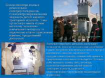 Навчально-виробнича діяльність навчального господарства визначається навчальн...
