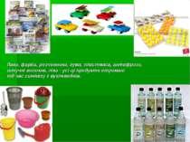 Лаки, фарби, розчинники, гума, пластмаса, антифризи, штучні волокна, ліки - у...