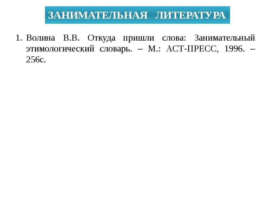 Интернет-ресурс http://www.gtlhoreca.com.ua/products/4/10/25418/ http://rhyth...