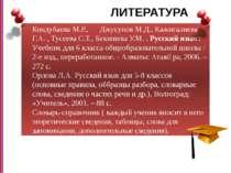 http://qiq.ws/showim/577007 Русский CorelDRAF 9 Legendary Graphics Power/ пол...