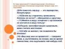 В4. Среди предложений 9-14 найдите предложение с обособленным распространённы...
