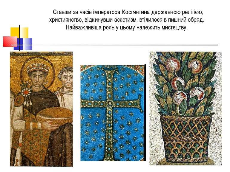 Ставши за часів імператора Костянтина державною релігією, християнство, відки...