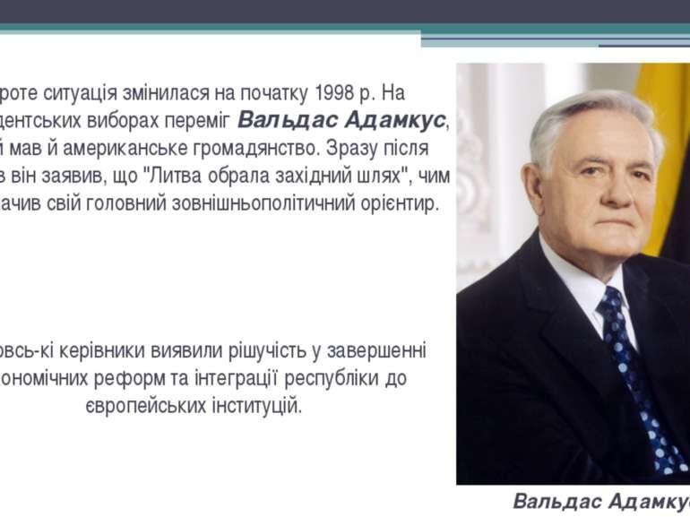 Проте ситуація змінилася на початку 1998 р. На президентських виборах переміг...