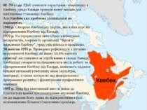 60 -70-ті рр. Щоб зупинити наростання сепаратизму в Квебеку, уряди Канади про...