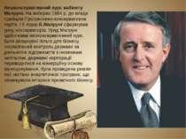 Неоконсервативний курс кабінету Малруні.Навиборах 1984р. до влади прийшла ...
