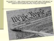 """Конституція США — одна з перших писаних конституцій і одна з """"найстаріших"""", щ..."""