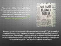 Після того як у 1920 р. ІНК очолив М. Ґанді, Конгрес значно активізував свою ...