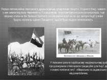 Перша світова війна породила в душах індійців суперечливі почуття. З одного б...