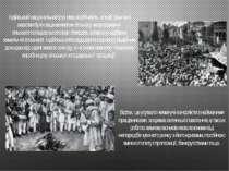 Індійський національний рух мав особливість. в Індії заможні верстви були зац...