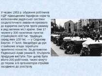 У червні 1953 р. обурення робітників НДР підвищенням тарифних норм та копіюва...