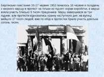 Берлінське повстання 16-17 червня 1953 почалось 16 червня в полудень з мирног...