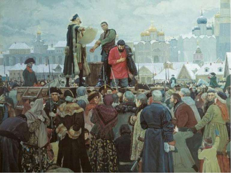 Русифікація України Після включення до складу Російської імперії Правобережно...